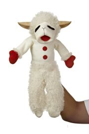Image of Lamb Chop Puppet by Aurora World Inc.